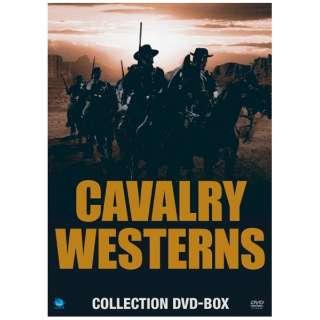 騎兵隊西部劇コレクション DVD-BOX 【DVD】