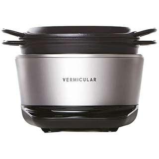 RP23A 炊飯器 VERMICULAR RICEPOT(バーミキュラ ライスポット) ソリッドシルバー [5合 /IH]