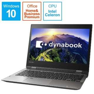 dynabook (ダイナブック) ノートパソコン オニキスメタリック PV42BMP-NJA [12.5型 /intel Celeron /SSD:128GB /メモリ:4GB /2017年1月モデル]