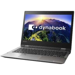 PV72BMP-NJA ノートパソコン dynabook (ダイナブック) オニキスメタリック [12.5型 /intel Core i5 /SSD:256GB /メモリ:8GB /2016年12月モデル]