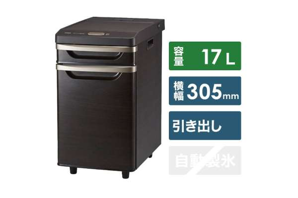 小型冷蔵庫のおすすめ9選【2019】ツインバード HRD282
