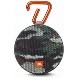 JBLCLIP2SQUAD ブルートゥース スピーカー スクワッド [Bluetooth対応 /防水]