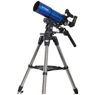 AZM-80 天体望遠鏡 [屈折式]