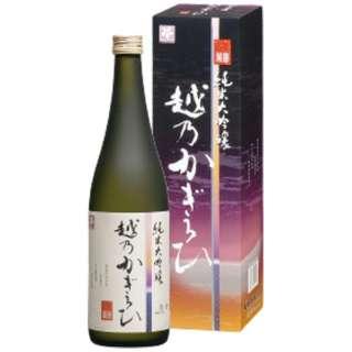 越乃かぎろひ 萬寿 720ml【日本酒・清酒】