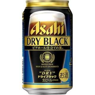 スーパードライ ドライブラック 350ml 24本【ビール】
