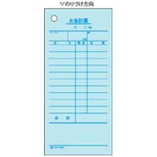 お会計票 2P 70x150mm