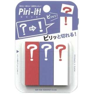 [付箋] Piri-it!2 ?(W14.5xH45xD2mm /3柄 各25枚) S2803070