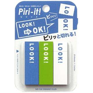 [付箋] Piri-it! LOOK B(W14.5xH45xD2mm /3柄 各25枚) S2057794