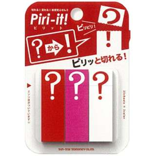 [付箋] Piri-it! ? R(W14.5xH45xD2mm /3柄 各25枚) S2057743