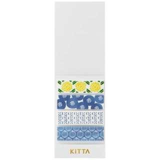 [マスキングテープ]KITTA(キッタ)ウツワ