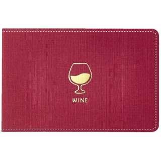 暮らしのキロク ワイン