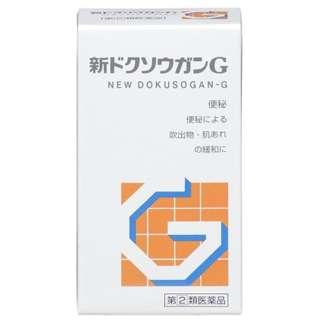 【第(2)類医薬品】 新ドクソウガンG(360錠)