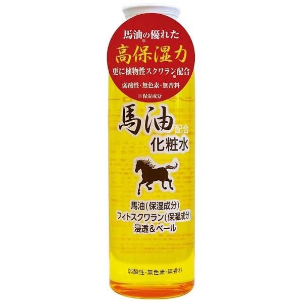 馬油化粧水 200ml