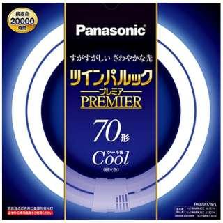FHD70ECWL 二重環形蛍光灯(FHD) ツインパルックプレミア クール色 [昼光色]