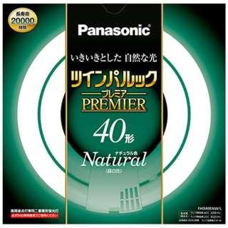 FHD40ENWL 二重環形蛍光灯(FHD) ツインパルックプレミア [昼白色]
