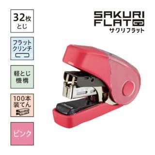 サクリフラット32 ピンク