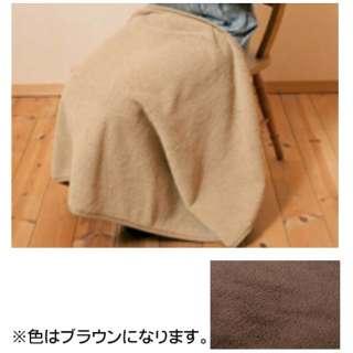 【ひざ掛け】エバーウォーム ひざ掛け(Lサイズ/67×130cm/ブラウン)【日本製】