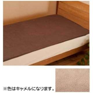 【敷パッド】エバーウォーム 敷パッド シングルサイズ(100×200cm/キャメル)【日本製】