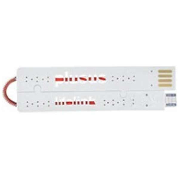 [micro USB]USBケーブル 充電・転送 (カードサイズ・ホワイト)LIFE LINK micro USB