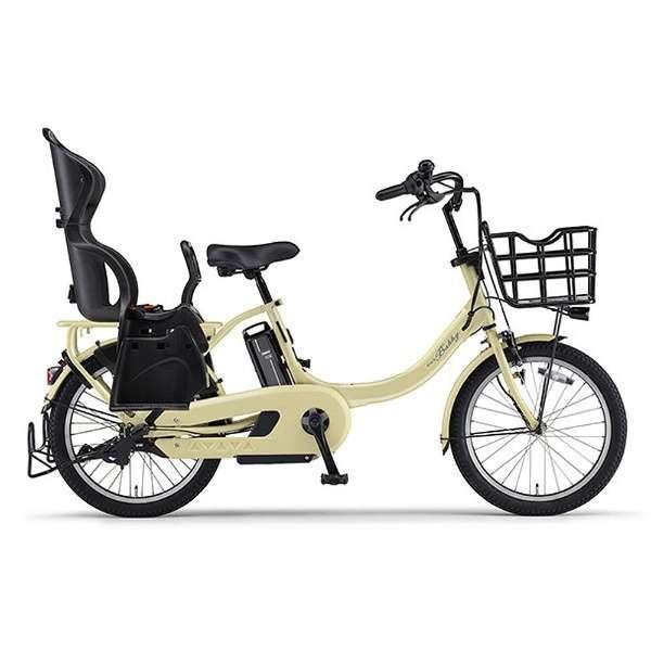 20型 電動アシスト自転車 PAS Babby un(パウダーベージュ/内装3段変速) PA20BXLR【2017年モデル】 【組立商品につき返品不可】