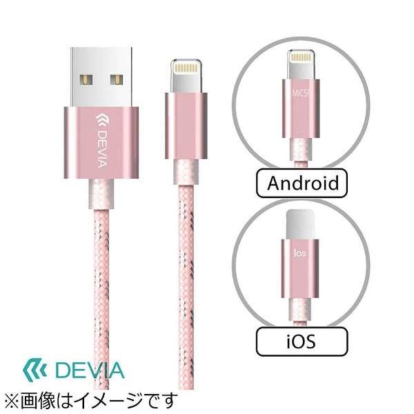 [micro USB / ライトニング]USBケーブル 充電・転送 2.4A (1.5m・ローズゴールド)BLDVAC0013-RG [1.5m]