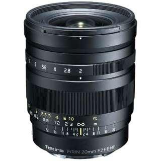 カメラレンズ FiRIN 20mm F2 FE MF【ソニーEマウント】