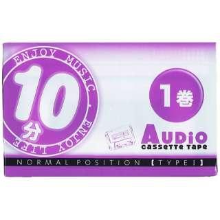 VD107 カセットテープ [1本 /10分 /ノーマルポジション]