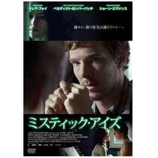 ミスティック・アイズ 【DVD】