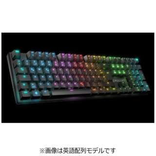 ROC-12-266-BE ゲーミングキーボード SUORA FX [USB /有線]