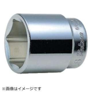 コーケン 6角ソケット 6400M-55 《※画像はイメージです。実際の商品とは異なります》