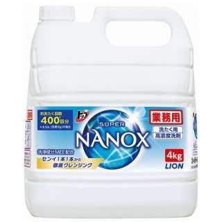 ライオン トップ NANOX 4kg HETCNG4E