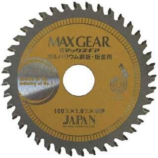 チップソージャパン マックスギア ガルバ・板金用125 MGB-125 《※画像はイメージです。実際の商品とは異なります》