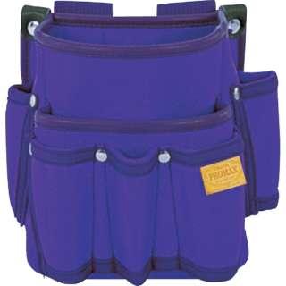 タジマ プロマックス 電工腰袋(2段/工具差し付)バイオレットブルー PM-DE2KB 《※画像はイメージです。実際の商品とは異なります》