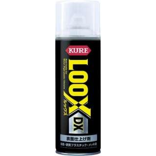 KURE ルックス DX NO1187