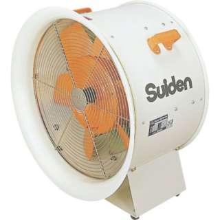 Sui den blower (axial flow fan blower) splash 500mm three-phase circuit  200V SJF-T506