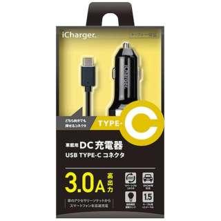 車載用充電器 USB Type-C 1.5m ブラック PG-CDC30A01BK