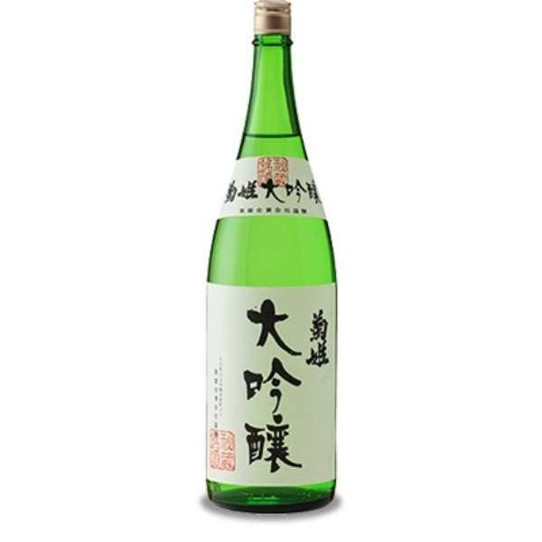 菊姫 大吟醸 720ml【日本酒・清酒】