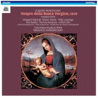 ニコラウス・アーノンクール(cond)/モンテヴェルディ:聖母マリアの夕べの祈り(1986年録音) 【CD】