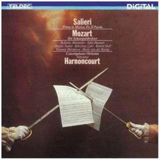 ニコラウス・アーノンクール(cond)/サリエリ:まずは音楽、おつぎが言葉, モーツァルト:劇場支配人 【CD】