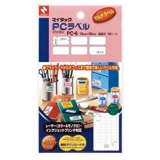 フリーラベル PCラベル マイタック PC-6 [10シート /40面]