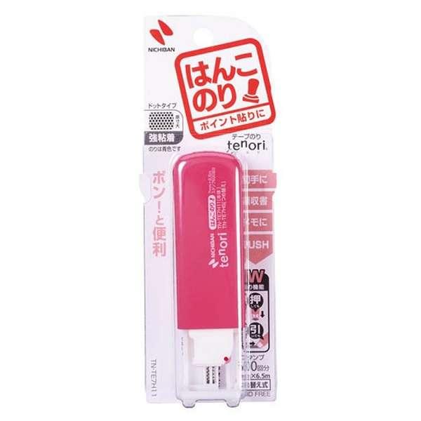 テープのり tenori はんこのりピンク
