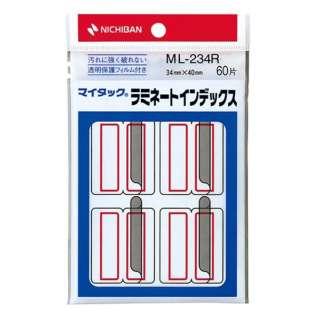 セルフラベル ラミネートインデックス マイタック 赤枠 ML-234R [10シート /6面]