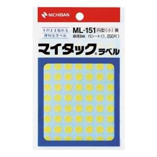 カラーラベル マイタック 黄 ML-1512 [15シート /70面]