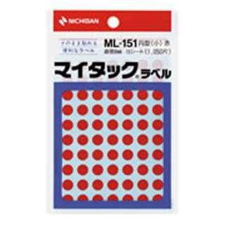 カラーラベル マイタック 赤 ML-1511 [15シート /70面]