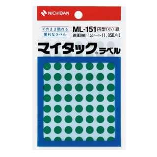 カラーラベル マイタック 緑 ML-1513 [15シート /70面]