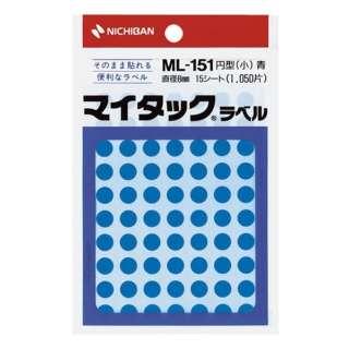 カラーラベル マイタック 青 ML-1514 [15シート /70面]