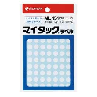 カラーラベル マイタック 白 ML-1515 [15シート /70面]