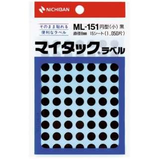 カラーラベル マイタック 黒 ML-1516 [15シート /70面]