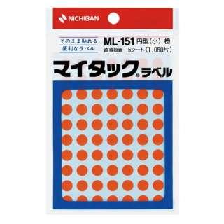 カラーラベル マイタック 橙 ML-15113 [15シート /70面]