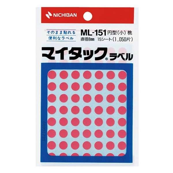 カラーラベル マイタック 桃 ML-15111 [15シート /70面]